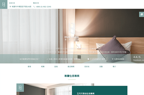 Hub Hostel Web Design